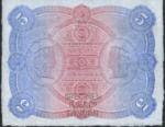 Ceylon, 5 Rupee, S-0142A