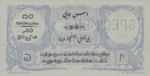 French India, 10 Rupee, P-0002s
