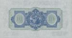 Ireland, Northern, 10 Pound, P-0053b