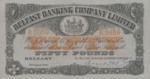 Ireland, Northern, 50 Pound, P-0130b v2