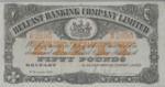 Ireland, Northern, 50 Pound, P-0130b v1