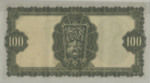 Ireland, Republic, 100 Pound, P-0062a