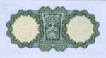Ireland, Republic, 1 Pound, P-0064b