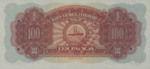 Macau, 100 Pataca, P-0033s