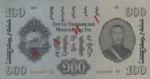 Mongolia, 100 Tugrik, P-0027s,CIB B21as