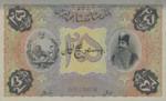 Iran, 25 Toman, P-0006ct2,IBP B8t