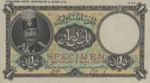 Iran, 1 Toman, P-0011ct,IBP B13t