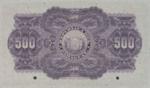 Paraguay, 500 Peso, P-0154s