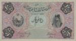 Iran, 10 Toman, P-0004,IBP B6a