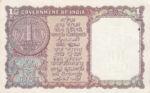 India, 1 Rupee, P-0076c