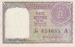 India, 1 Rupee, P-0074b