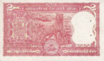 India, 2 Rupee, P-0053Ac
