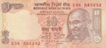 India, 10 Rupee, P-0089c Letter L
