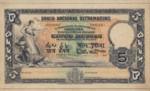 Portuguese India, 5 Rupee, P-0015