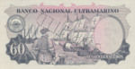 Portuguese India, 60 Escudo, P-0042s