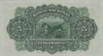 Portuguese India, 5 Rupee, P-0025As1