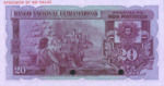 Portuguese India, 20 Rupee, P-0037ct