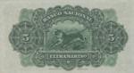 Portuguese India, 5 Rupee, P-0025As2