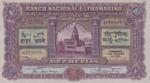 Portuguese India, 10 Rupee, P-0026As2