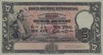 Portuguese India, 5 Rupee, P-0015p