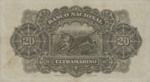 Portuguese India, 20 Rupee, P-0033