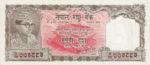Nepal, 10 Rupee, P-0014 sgn.8,B207d