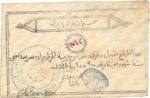 Sudan, 500 Piastre, S-0106b