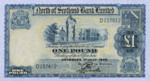 Scotland, 1 Pound, S-0644