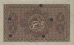 Scotland, 5 Pound, P-0152ct