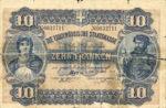 Switzerland, 10 Franc, P-0017