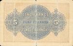 Switzerland, 5 Franc, P-0015