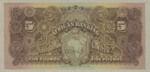 South Africa, 5 Pound, S-0473s v1