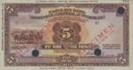 Southwest Africa, 5 Pound, P-0003ct