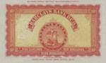 Southwest Africa, 10 Shilling, P-0004b