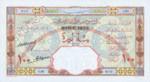 Syria, 100 Livre, P-0039Ds