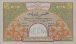 Syria, 5 Livre, P-0036s