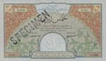 Syria, 5 Livre, P-0036ct