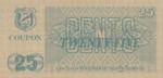 Thailand, 25 Cent, M-0019