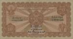 Thailand, 10 Baht, P-0018b Sgn.11