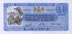 Trinidad and Tobago, 1 Dollar, P-0001bs,GTT B1as