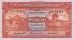 Trinidad and Tobago, 2 Dollar, P-0008,GTT B11b
