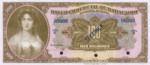 Venezuela, 10 Bolivar, S-0183s