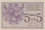 Yugoslavia, 5 Dinar, P-0012A