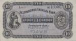 Sweden, 10 Krone, S-0265s