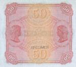 Sweden, 50 Krone, S-0266s