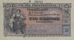 Sweden, 10 Krone, S-0331s