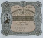 Sweden, 50 Krone, S-0363s