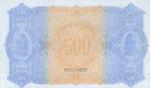 Sweden, 500 Krone, S-0227As