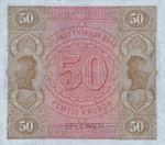 Sweden, 50 Krone, S-0628s v2
