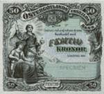 Sweden, 50 Krone, S-0738p
